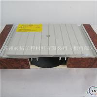 地坪伸缩缝抗震缝变形缝