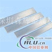 6061铝排,铝排生产厂家