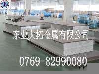 6061进口耐腐蚀铝板一公斤多少钱
