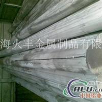 7A52 7A52铝棒 7A52铝合金