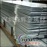加工铝,铝排,5052氧化铝板