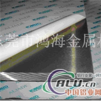 铝镁合金板价格铝镁合金板厂家