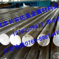 LY12铝棒及铝合金材 LY12成分