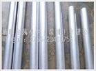 供应AlMg3铝合金AlMg3原厂材质