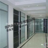 供應會議廳隔斷鋁材 隔音間型材
