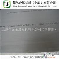 5083铝板机械性能 5083价格
