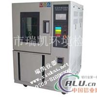 高高温干冷实验箱恒定干冷实验箱