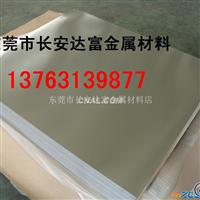 鋁材 7A19鋁管 6063鋁棒
