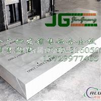 5052铝板密度_阳极氧化铝板5052