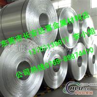 5052鋁板 5052大直徑鋁棒