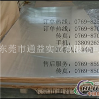 3003镜面铝板