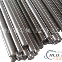 铝棒2A12硬度+性能+适用范围