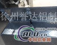 铝板冲压折弯焊接氧化徐州誉达