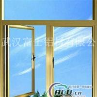 70系列平开窗铝型材