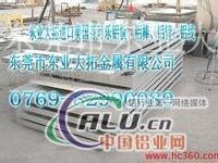 5754进口拉丝铝板  5754氧化铝板