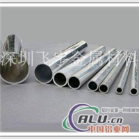 6061铝管,铜铝连接管