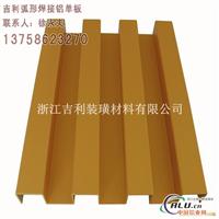 瑞安氟碳喷涂铝单板 幕墙铝板