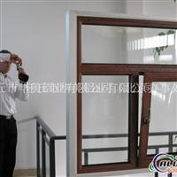 隔热断桥门窗铝型材