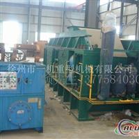 2000x1000辊压机铝业辅料专用