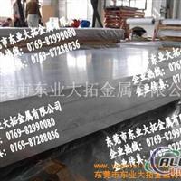 5754进口高耐磨铝板优惠价