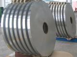 铝带徐州誉达厂家低价促量