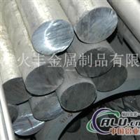 6070铝棒 6070铝材 6070铝合金