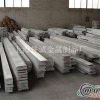 现货2124铝型材2124进口铝板