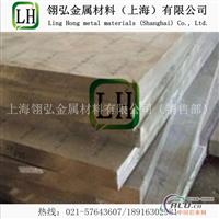 7A04铝合金板 铝合金硬度