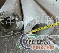 铝管  轮毂铝管   3003铝管厂家