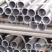 2B50铝管 2B50铝棒 2B50铝板