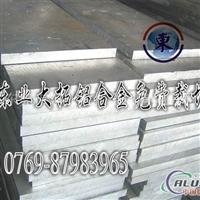7050铝板抗腐蚀性