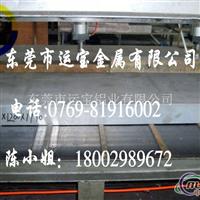 AL7075高韧性铝板 7075氧化铝板