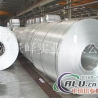 供应【2a80】铝合金2a80是什么材质