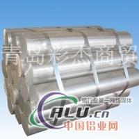 热卖的铝棒 铝板 出售电解铝
