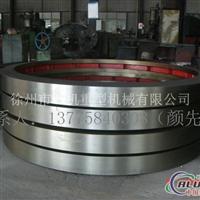 1.8米烘干机配件滚圈铝业公用