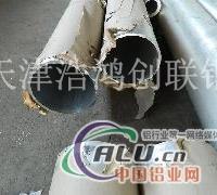 合金鋁管 異型鋁管  鋁管批發