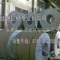 6063高韧性铝卷 铝卷6063价格