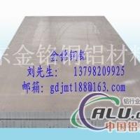 专业生产5052铝板,7050航空铝板