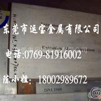 AL7075西南铝板 7075高强度铝板
