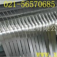 1100纯铝带铝带精品优惠价格