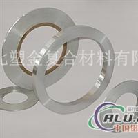 鋁塑復合管用鋁帶