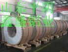 化工厂管道保温用铝卷3003 H14