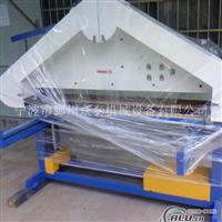 浙江厂家供应铝板表面拉丝机