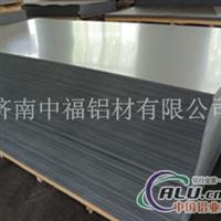 半硬铝板材质可折弯铝板用途