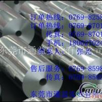 5754铝带规格,5754铝带
