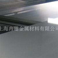 L2铝板价格