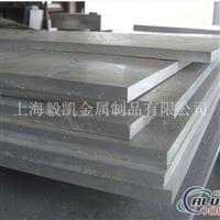 国产7005铝合金板料厂家