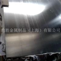 拉丝铝板2A17昀胜现货特价。