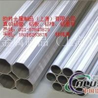 铝管2014用途厂家介绍。