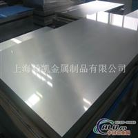 5554H112铝板5554H112铝板成分